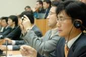 Международный симпозиум  России и Кореи
